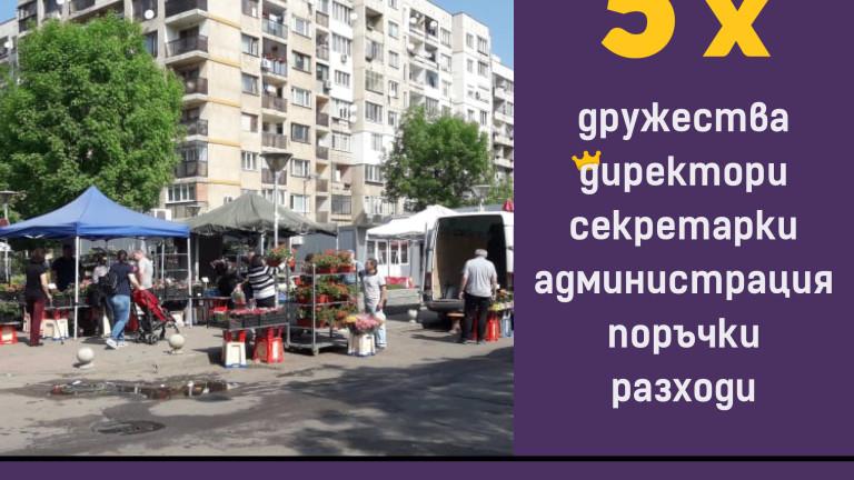 Общинският съветник Борис Бонев внесе доклад в Столичния общински съвет,