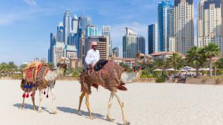 ОАЕ стимулира икономиката за сметка на чужденците