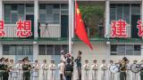 Новата студена война между САЩ и Китай се разгорещява