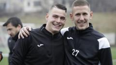 """Славия обяви групата за лагера в Турция, """"белите"""" ще играят с куп руски отбори"""