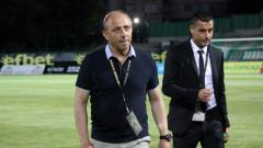 Илиан Илиев: Берое е фаворит, ние ще сме гости на нашия стадион