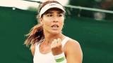 Елица Костова без проблеми в първия кръг в Бразилия