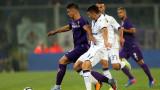 Късметът обърна гръб на Фиорентина в 94-ата минута