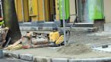 "Ремонт на ремонта на столичния булевард ""Дондуков"""