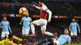 Манчестър Сити и Арсенал рестартират футбола в Англия на 17 юни