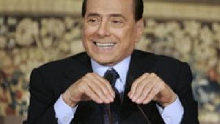 Берлускони обеща план за растеж до 15 ноември