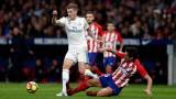 Тони Кроос не тренира с Реал (Мадрид)
