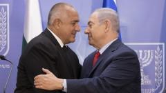 Нетаняху: България отваря почетно консулство в Йерусалим
