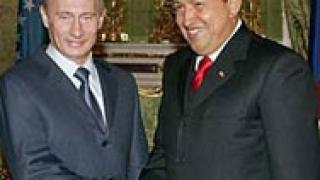 Чавес и Путин - единомислие относно САЩ