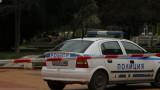 Полицията блокира столични квартали