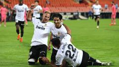 Валенсия заби нов звучен шамар на Реал (Мадрид)