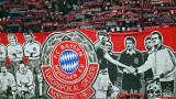 Бундеслигата отново изпревари Висшата лига по посещаемост