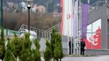Аматьорският Черногорец възнегодува от Изпълкома на БФС
