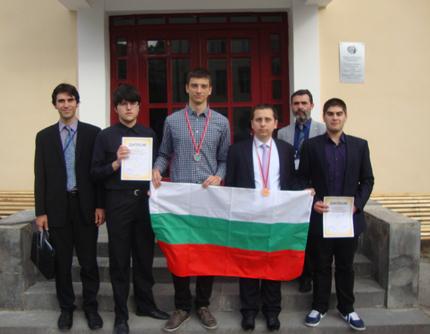 Българчета се върнаха с медали от международна олимпиада по химия