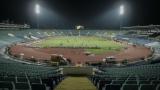 Официално: Левски ще гостува на Царско село на Националния стадион