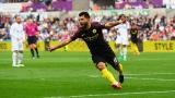 Серхио Агуеро: Искам да остана в Манчестър Сити