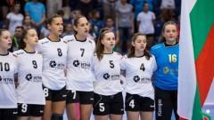 Младите хандбалистки завършиха четвърти на Европейския турнир във Варна
