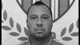 Футболист разкри подробности за мълнията, убила треньора от Хебър