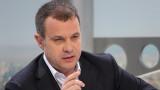 Назначаването на Кошлуков начело на БНТ е удар срещу телевизията