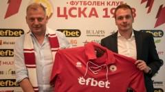 Петко Петков: Червеният картон повлия на играта