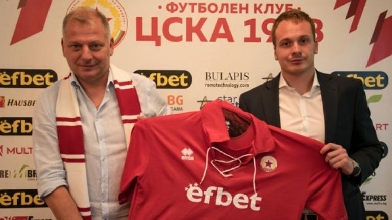 Петко Петков: Заслужавахме трите точки