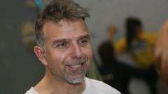 В неизвестност е алпинистът Боян Петров
