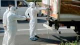 Австрийската полиция откри 42 мигранти, заключени в хладилен камион