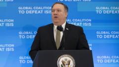 Помпео: Навлязохме в ера на децентрализиран джихад