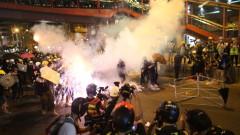 Нов многохиляден протест в Хонконг, полицията употреби сълзотворен газ