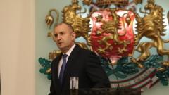 Румен Радев свали политическо доверие от кабинета Борисов 3