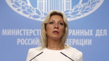 Захарова зове България да сътрудничи по обвиненията срещу тримата руснаци