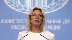 Русия: В България и Румъния се разполагат нападателни оръжия, има заплаха от НАТО в Черно море