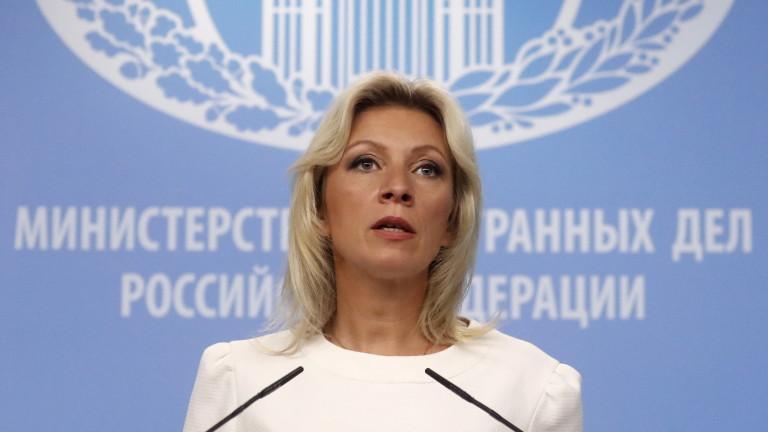 """Русия предупреди: Няма мир в Близкия изток без разрешаване на """"палестинския проблем"""""""