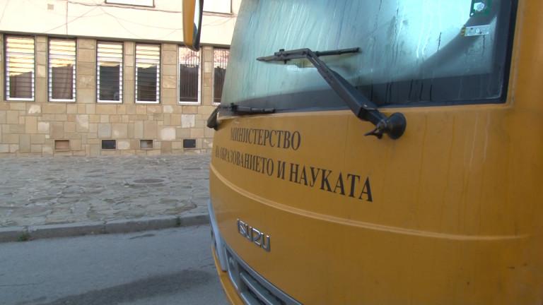 Масирани проверки на автобуси, превозващи деца и ученици, започват в