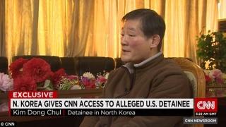 Корейски американец, арестуван в Северна Корея, призна, че е шпионирал за Сеул