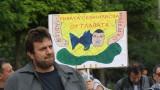 Стотици на Марш за европейско правосъдие