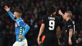 Реал и Атлетико ще се пробват за Единсон Кавани