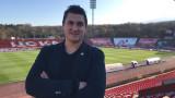 Промяна в пресслужбата на ЦСКА