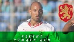 БФС честити на Станислав Ангелов