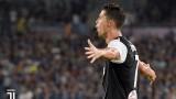 Ювентус с ултиматум към Роналдо