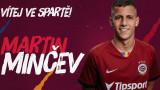 Официално: Мартин Минчев подписа с чешкия гранд Спарта (Прага)