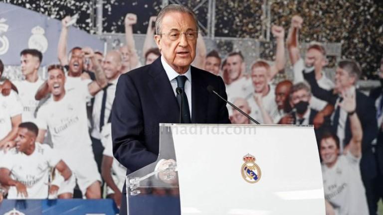 Флорентино Перес: Рискуваме бъдещето на футбола