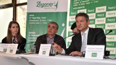 Започва третият турнир от веригата Zagorka Tennis Cup