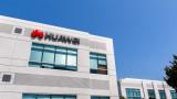 Huawei може да покаже електромобил още тази година