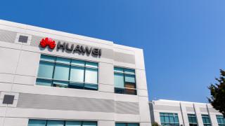 Huawei мести изследователския си център от САЩ в Канада