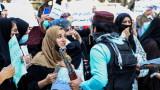 Стотици протестираха в Кабул срещу намесата на Пакистан в Афганистан