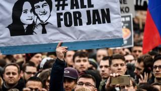 В Словакия десетки хиляди протестираха срещу правителството