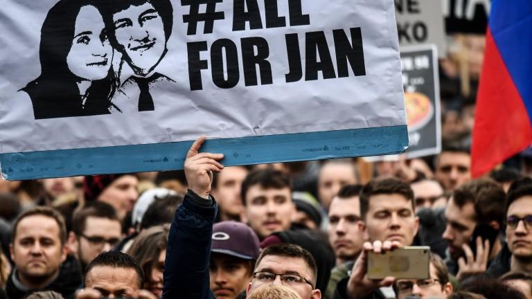 Около 65 хиляди души се събраха на протест срещу словашкото