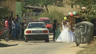 Сватба между малолетни в пазарджишкото село Априлци