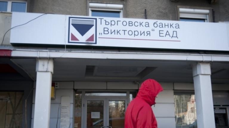 Управителният съвет на Българската народна банка (БНБ) разреши преобразуването на